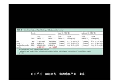 2013apr05_page011.jpg