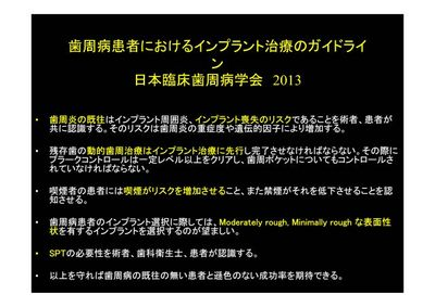 dr_shinoda002.jpg