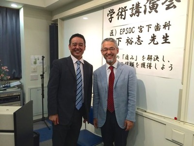 dr_Miyashita.jpg