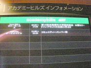 s_seminar.jpg