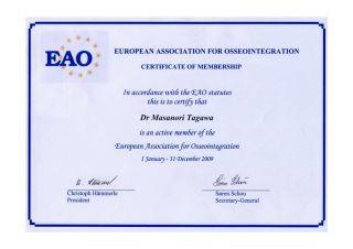 s-eao membership_01.jpg