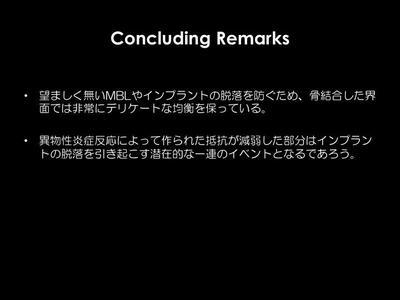 スライド067.jpg