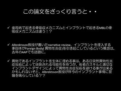 スライド002.jpg