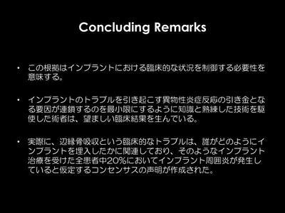 スライド068.jpg